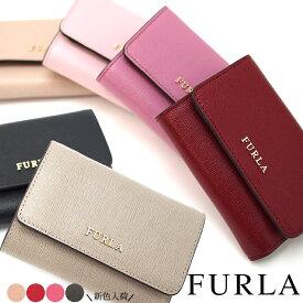 FURLA フルラ 三つ折財布 BABYLON S 全10色 フルラ バビロン フルラ 財布 ミニ財布 レディース PR76 B30