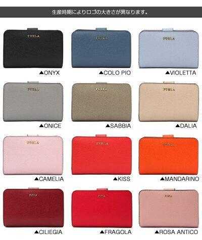 FURLAフルラ二つ折財布BABYLONM全9色フルラバビロンフルラ財布ミニ財布レディースPR85B30
