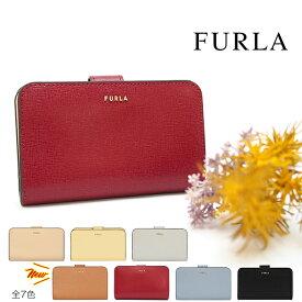FURLA フルラ 二つ折財布 BABYLON M 全7色 フルラ バビロン フルラ 財布 ミニ財布 レディース PCX9UNO フルラ 二つ折り財布