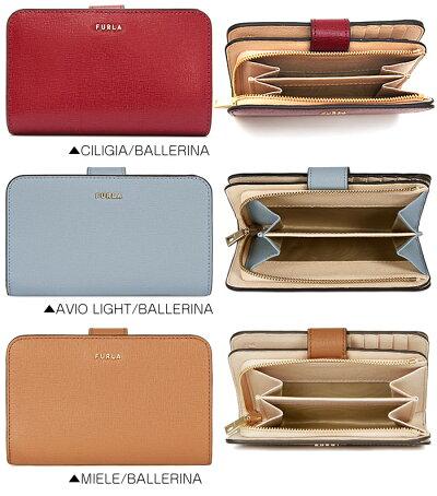 FURLAフルラ二つ折財布BABYLONM全7色フルラバビロンフルラ財布ミニ財布レディースPCX9UNOフルラ二つ折り財布