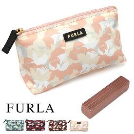 FURLA フルラ コスメティックケース DIGIT S COSMETIC 全4色 化粧ポーチ フルラ ポーチ