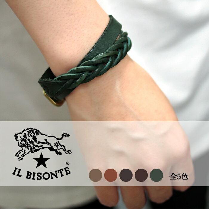 【メール便可】 IL BISONTE イルビゾンテ レザーブレスレット H0505 全5色