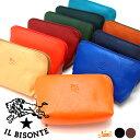 IL BISONTE イルビゾンテ レザーコスメポーチ 化粧ポーチ C1001 全12色 イルビゾンテ ポーチ