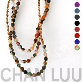 CHAN LUU チャン ルー Long Necklace ロングネックレス NS8938 NG8938 全8色 DK PURPLE/BLUE MIRAGE/SHALE/ONYX/CARNELIAN/RED CORAL/LAPIS/MULTI
