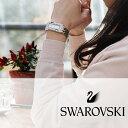 SWAROVSKI スワロフスキー レディースウォッチ 腕時計 LOVELY CRYSTALS SQUARE MB STS/MOP/STS 5096682 スワ...