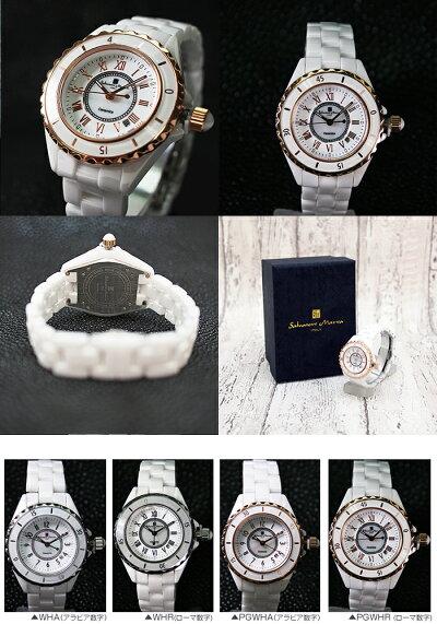 SalvatoreMarraサルバトーレマーラフルセラミック腕時計SM1515ホワイト全4デザイン時計/ウォッチ/レディース