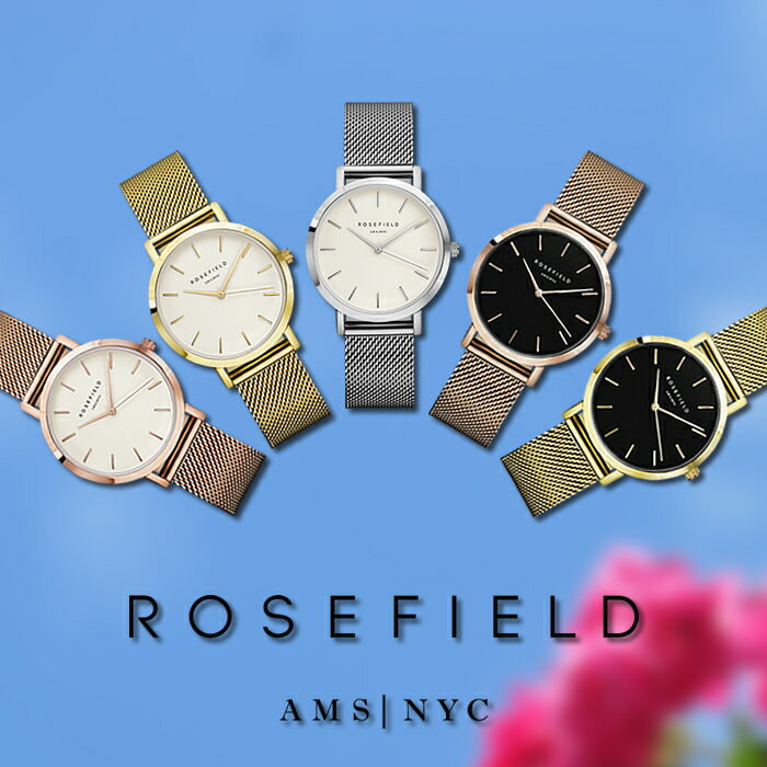 ROSEFIELD ローズフィールド レディース 腕時計 トライベッカ THE TRIBECA 33mm 全5色 rosefield 腕時計