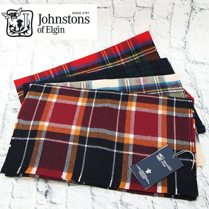 johnstons ジョンストンズ チェック柄 エクストラファインメリノウール ストール レディース マフラー 全4色 ジョンストンズ マフラー タータンチェック