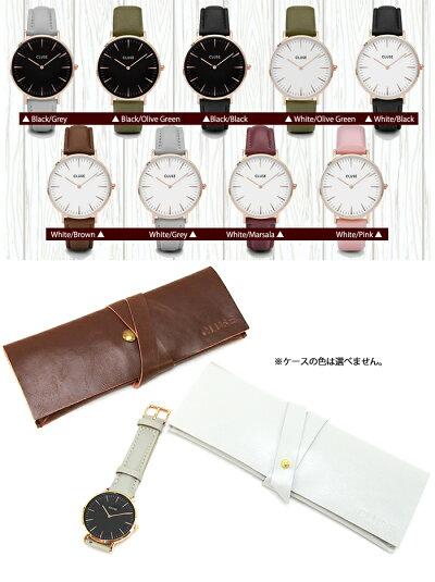 CLUSEクルース腕時計レディース革ベルトLaBohemeラ・ボエームローズゴールド38mmレザーウォッチ全8デザイン
