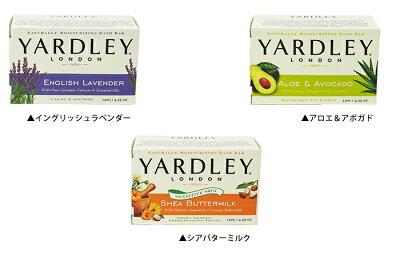 YARDLEYヤードレーソープバー(固形石鹸)120g全3フレグランス