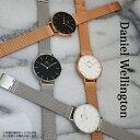 【並行輸入品】Daniel Wellington ダニエルウェリントン 腕時計 Classic Petite 32mm 全4色 レディース メッシュベルト