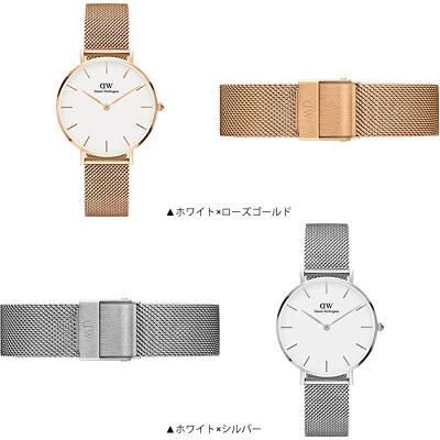 【並行輸入品】DanielWellingtonダニエルウェリントン腕時計ClassicPetite32mmクラシックペティット全4色レディースメッシュベルト