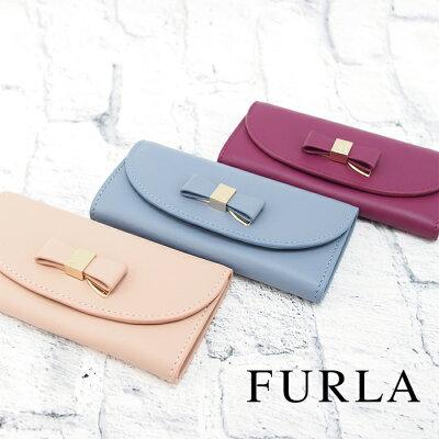 FURLAフルラ6連キーケース全3色ASIAフルラキーケース