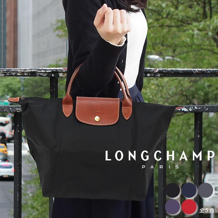 LONGCHAMP ロンシャン ル・プリアージュ ハンドバッグM トートバッグ ナイロン×レザー 1623 089 全5色 折りたたみハンドバッグ