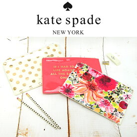 Kate Spade ケイトスペード ペンシルポーチ 文具セット PENCIL POUCH 全3デザイン ペンケース