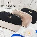 Kate Spade ケイトスペード レザーコスメポーチ 全3色 PWRU5287 CAMERON STREET SMALL ABALENE