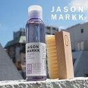 JASON MARKK ジェイソンマーク スニーカークリーナー ESSENTIAL KIT エッセンシャルキット スニーカーケア 洗剤 ブラシセット 汚れ落と…