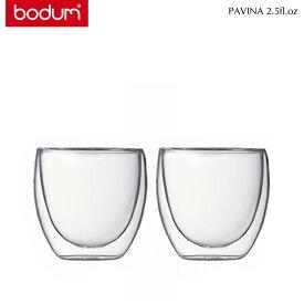 bodum ボダム 4557 PAVINA ダブルウォールグラス 0.08L/2.5fl.oz 2個セット トランスペアレント [bodum3点以上お買上で送料無料]