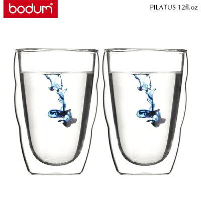 """【即納】【20%OFF】bodumボダム""""PILATUS""""10485ダブルウォールグラス0.35L/12fl.oz2個セットトランスペアレント"""