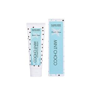 クラウディアマジック ハーブ歯磨き粉 (ミントチョコ) 110g チョコミント
