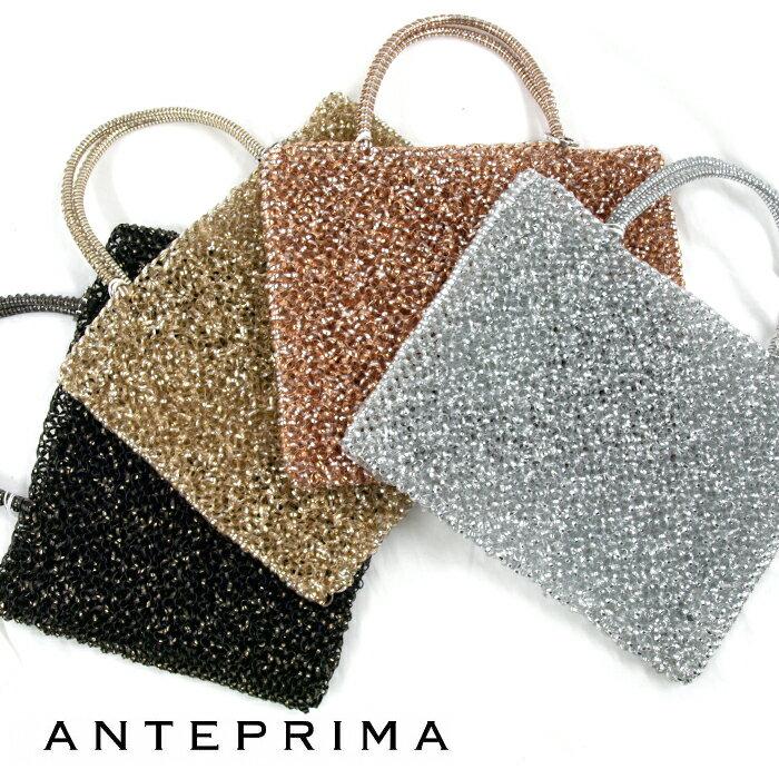 ANTEPRIMA アンテプリマ ハンドバッグ ワイヤーバッグ BGS046057 全4色 アンテプリマ ワイヤーバッグ