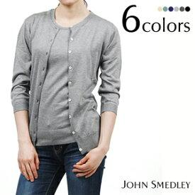 JOHN SMEDLEY ジョンスメドレー ISMAY ラウンドネック 七分袖カーディガン 全6色 SLIM FIT