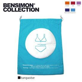 BENSIMON ベンシモン ナイロン ミニポーチ F19023 全5色