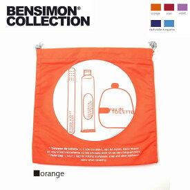 BENSIMON ベンシモン ナイロン ミニポーチ F19025 全5色