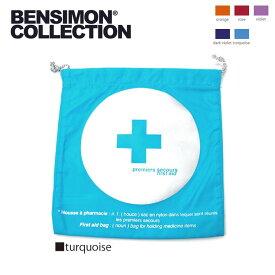 BENSIMON ベンシモン ナイロン ミニポーチ F19024 全5色