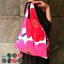 【メール便可】 MARIMEKKO マリメッコ エコバッグ トートバッグ 全7色 SMARTBAG PIENI MINI UNIKKO ショッピングバッグ 折りたたみ