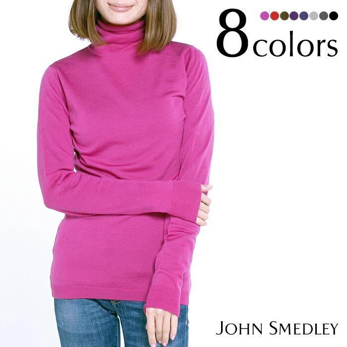 JOHN SMEDLEY ジョンスメドレー TRINITY タートルネック 長袖ニット 全8色