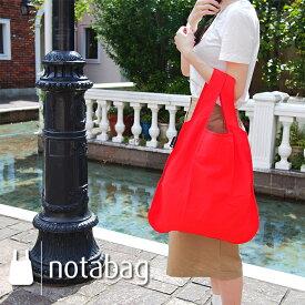 notabag ノットアバッグ 2wayエコトートバッグ リュックサック 全9色 ショッピングバッグ