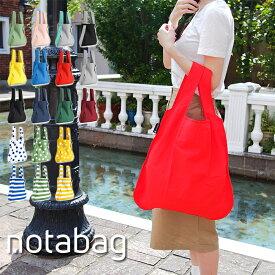 notabag ノットアバッグ 2wayエコトートバッグ リュックサック 全18デザイン ショッピングバッグ エコバッグ