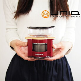 oceanrich オーシャンリッチ 自動ドリップコーヒーメーカー 全3色 ドリッパー 一人用 送料無料
