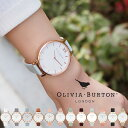 OLIVIA BURTON オリビアバートン 腕時計 BIG DIAL 38mm 全12色 オリビアバートン レディース 時計 ビッグダイヤル