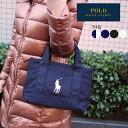 Polo RALPH LAUREN ポロ ラルフローレン ポニー刺繍 キャンバストートバッグ Small Tote 全4色 ラルフローレン トートバッグ