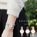 ROSEFIELD ローズフィールド レディース 腕時計 The Small Edit 26mm 全3色 ローズフィールド 腕時計