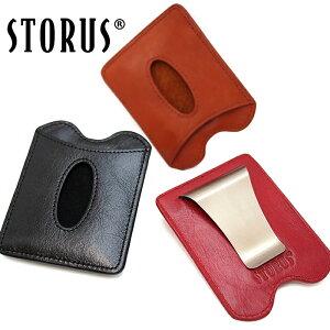 Storus ストラス レザースマートマネークリップ カードホルダー 全3色 財布 札入れ 両面マネークリップ プレゼント Smart Money Clip