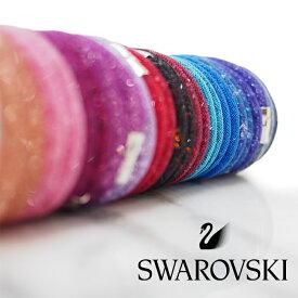 SWAROVSKI スワロフスキー Stardust スターダスト ブレスレット 全15色 レディース 2重巻きブレスレット スワロフスキー ブレスレット