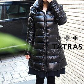 TATRAS タトラス レディース ダウンコート ダウンジャケット LTAT20A4693-D BABILA BLACK/ブラック タトラス ダウン レディース