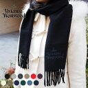 2020年 秋冬最新作 Vivienne Westwood ヴィヴィアンウエストウッド ロゴ ウールマフラー 全12色 ヴィヴィアン マフラー