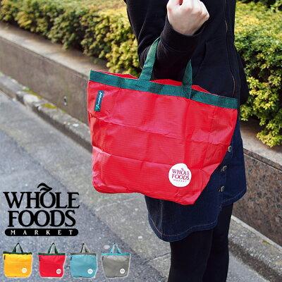 【メール便可】WholeFoodsMarketホールフーズマーケットエコバッグ全2色折り畳みポケッタブル仕様ショッピングバッグ