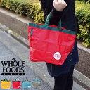 【メール便可】 Whole Foods Market ホールフーズマーケット エコバッグ 全4色 折り畳み ポケッタブル仕様 ショッピングバッグ