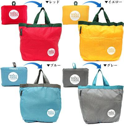【メール便可】WholeFoodsMarketホールフーズマーケットエコバッグ全4色折り畳みポケッタブル仕様ショッピングバッグ