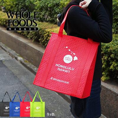 WholeFoodsMarketホールフーズマーケット保温保冷バッグトートバッグ全4色エコバッグショッピングバッグ