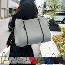 Willow bay ウィローベイ ネオプレントートバッグ 全6色 マグネットタイプ ポーチ付 マザーズバッグ