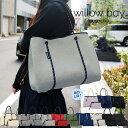 Willow bay ウィローベイ ネオプレントートバッグ 全10色 マグネットタイプ ポーチ付 マザーズバッグ