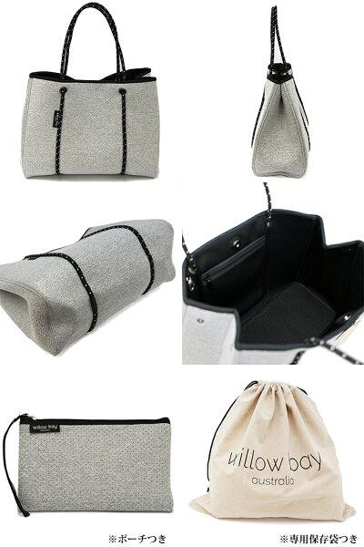 Willowbayウィローベイネオプレントートバッグ全6色マグネットタイプポーチ付マザーズバッグ