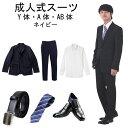 成人式スーツ【レンタルスーツ】【メンズスーツ】【メンズ 成人式スーツ レンタル】【成人式スーツ】fy16REN07