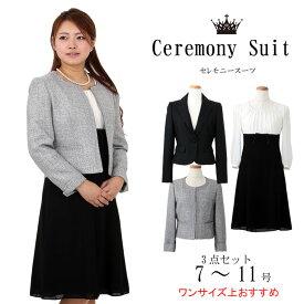 a7f79d1eec レンタル スーツ ママ 卒園式 卒業式 入園式 入学式 結婚式 七五三 スーツ